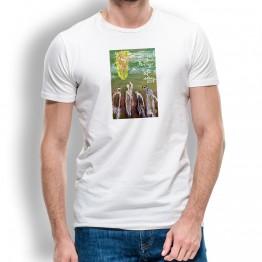 Peregrinos a Santiago Oteiza Camiseta