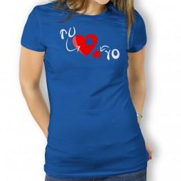 camiseta corazon y pieza